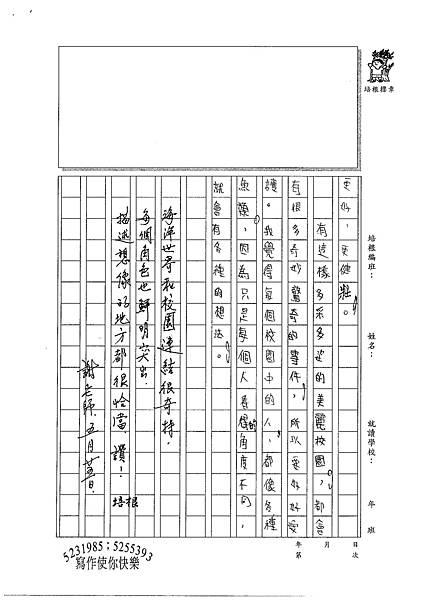 100W6410潘彥舟 (3).jpg