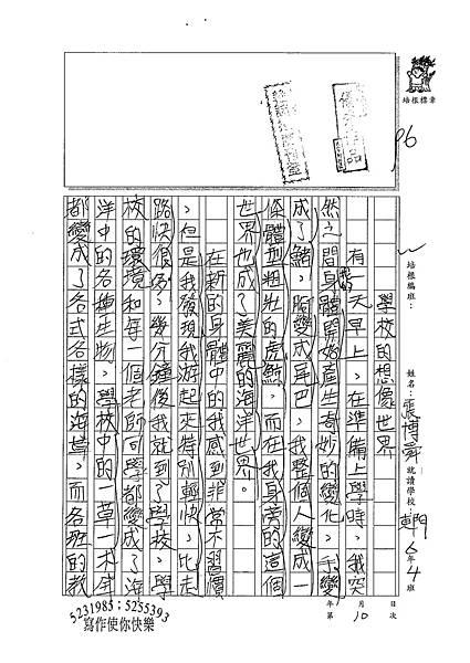 100W6410張博舜 (1).jpg