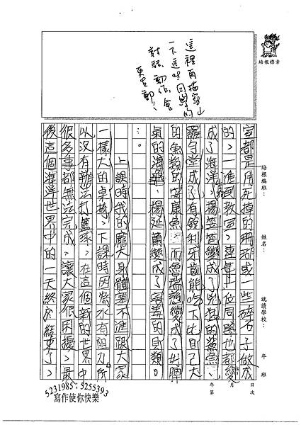100W6410張博舜 (2).jpg
