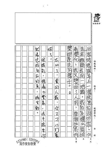 100W6410張博舜 (3).jpg