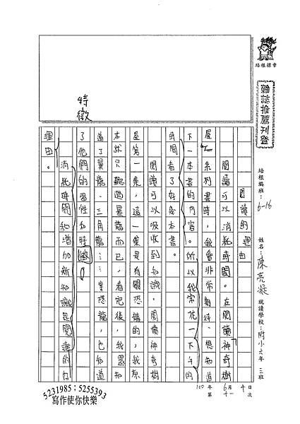 100W6411陳亮凝.jpg
