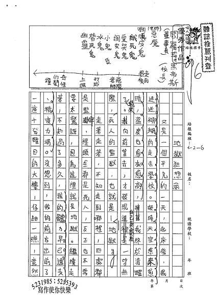 100W6410 (1).jpg