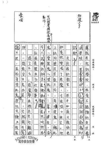 100W6410 (2).jpg