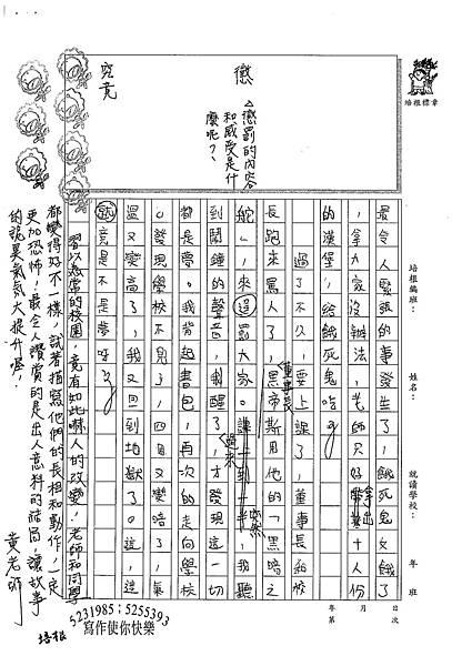 100W6410 (3).jpg