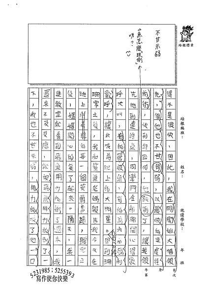 100W6410林彥榕 (3).jpg