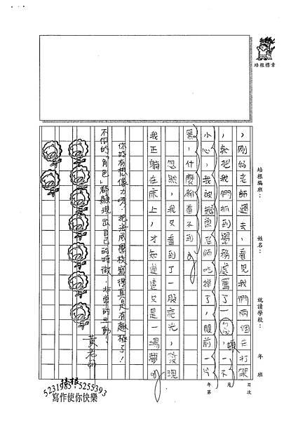 100W6410林彥榕 (4).jpg