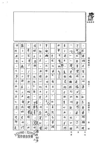100W6410許昀軒 (2).jpg