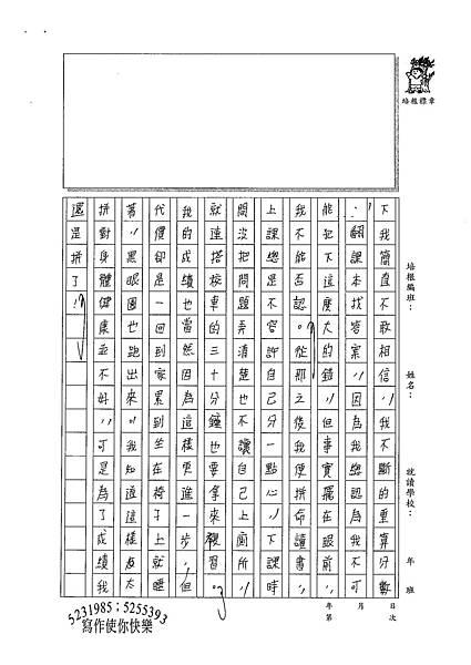 100WA410曾子芸 (2).jpg