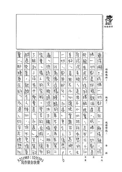 100WG410洪珮弦 (2).jpg