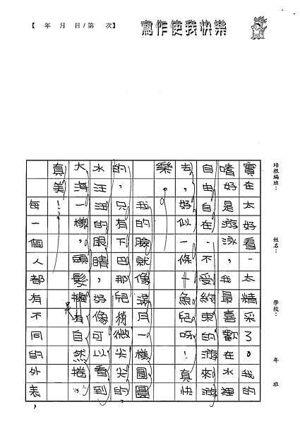 100W5105高依綾 (2).jpg