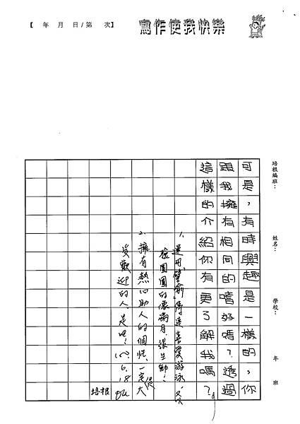 100W5105高依綾 (3).jpg