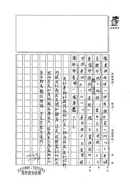 100WA101許昀軒 (3).jpg