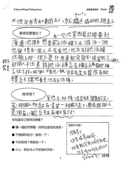 100W4101陳奕蓁 (2).jpg