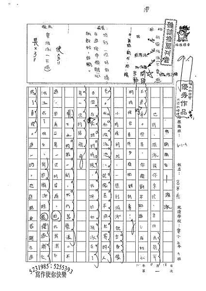 100W6101呂若慈 (1).jpg