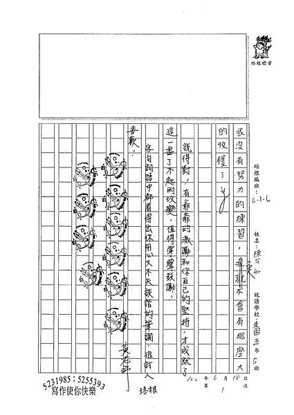100W6101陳芊如 (4).jpg