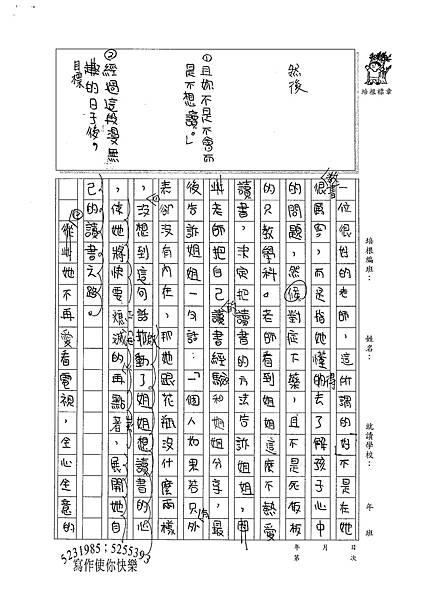 100W6101鄒鈺玟 (2).jpg