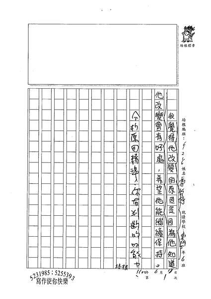 100W6101曹怡婷 (3).jpg