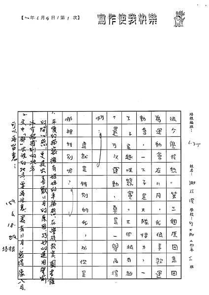 100W5101謝沄澐 (4).jpg