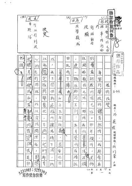 100W6101林庭暐 (1).jpg