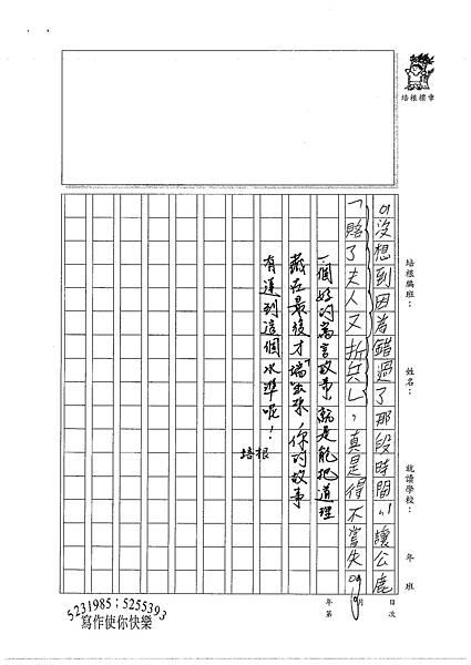 100WA101張元騰(3).jpg