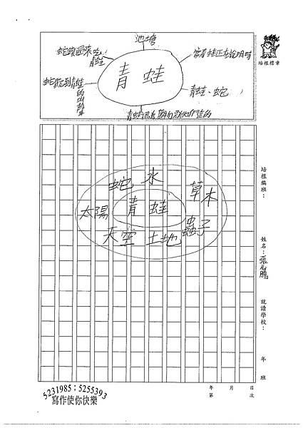 100WA101張元騰(4).jpg