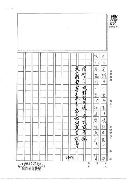 100WA101陳冠樺 (2).jpg