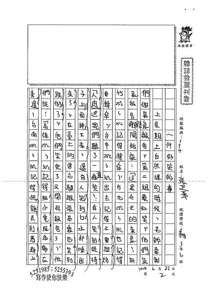100W4102張廷華 (1).jpg