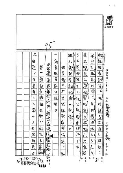 100W4102張廷華 (2).jpg