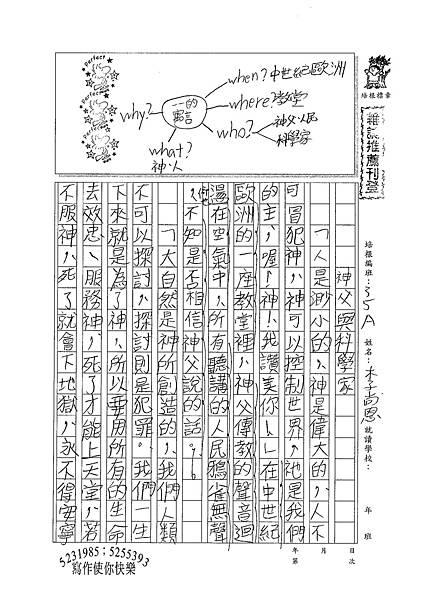 100WA102李尚恩 (1).jpg