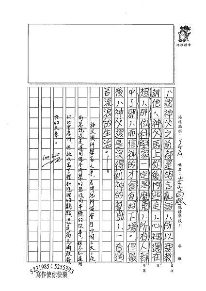 100WA102李尚恩 (3).jpg