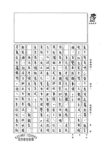 100WG102何冠儒 (2).jpg