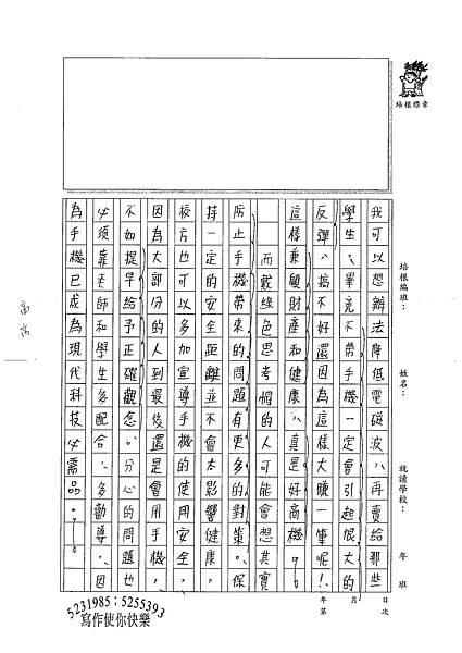 100WG102曾子芸 (2).jpg