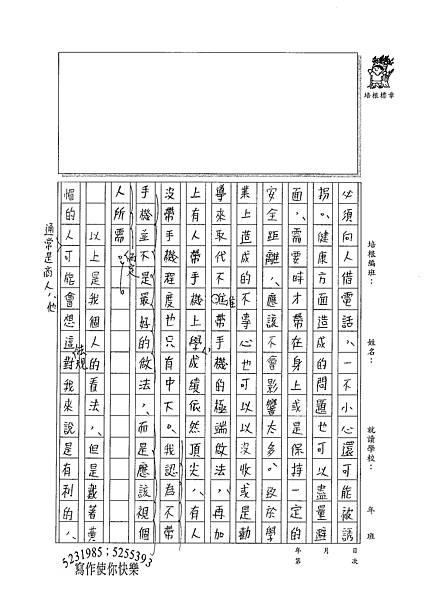 100WG102曾子芸 (3).jpg