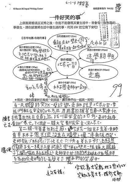 100W4102陳奕蓁 (1).jpg