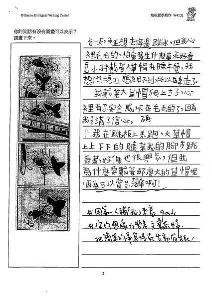 100W4102陳奕蓁 (2).jpg