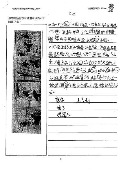 100W4102黃思肜 (2).jpg