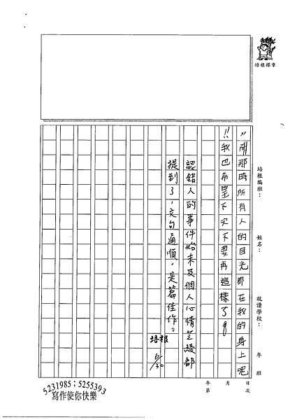 100W4102張芝綾 (2).jpg