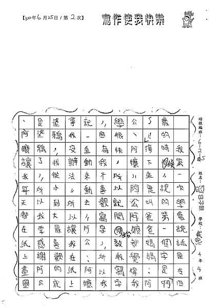 100W5102呂子綾 (2).jpg