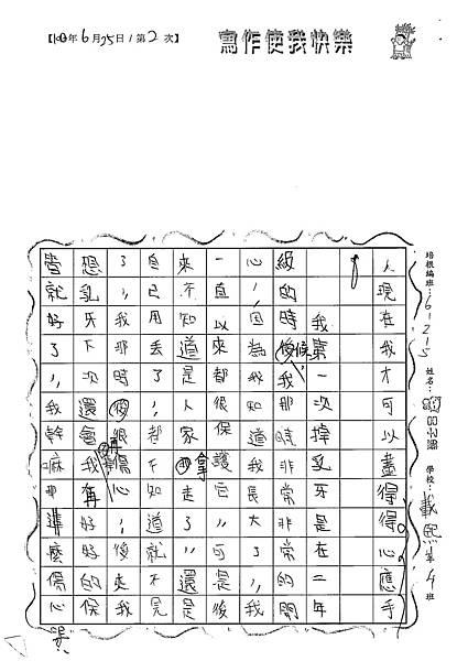 100W5102呂子綾 (3).jpg