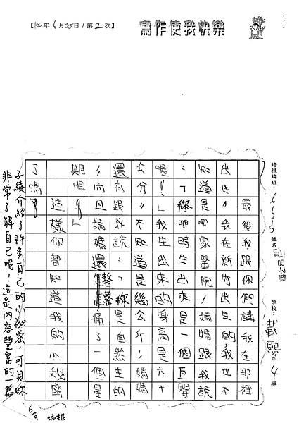 100W5102呂子綾 (4).jpg