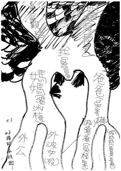 100W5103吳竺晏 (4).jpg