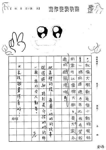 100W5103溫雁荻 (4).jpg