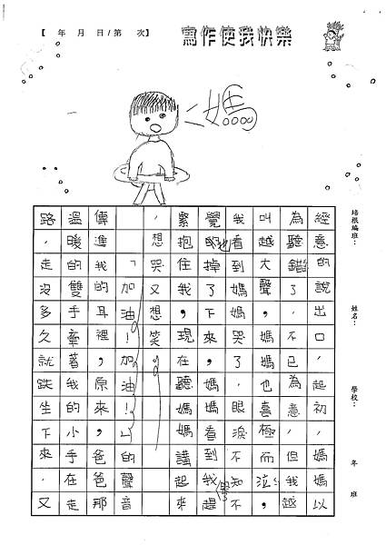 100W5102溫雁荻 (2).jpg