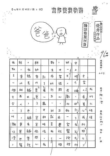 100W5102謝沄澐 (1).jpg