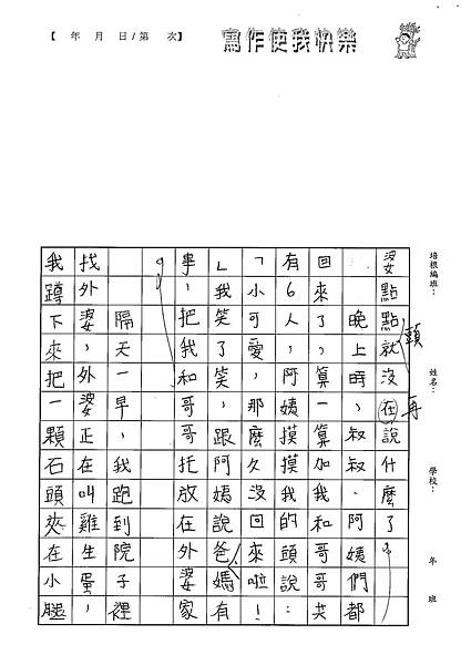 100W5102蔡宥嫻 (3).jpg