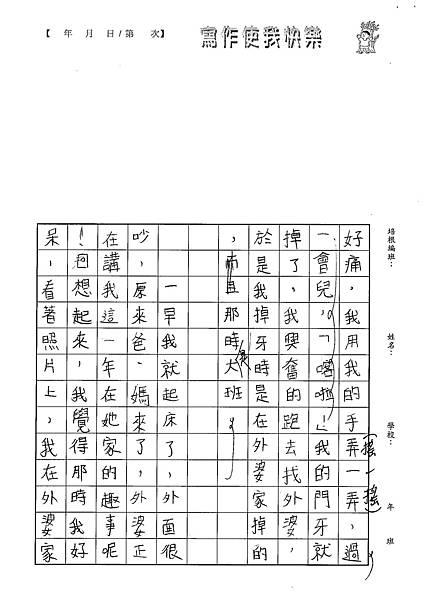 100W5102蔡宥嫻 (5).jpg