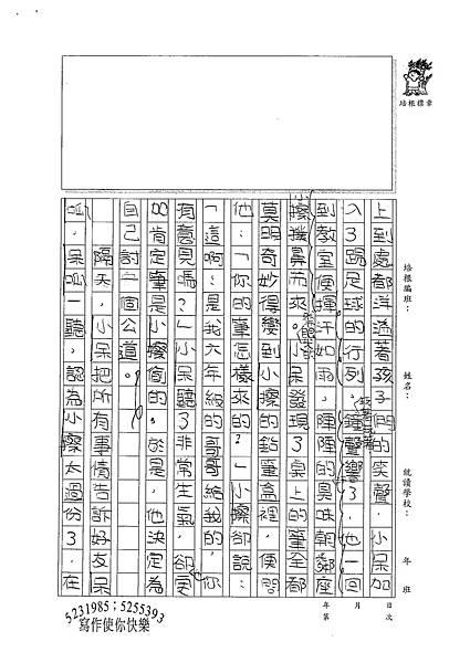 100W6102鍾宛臻 (2).jpg