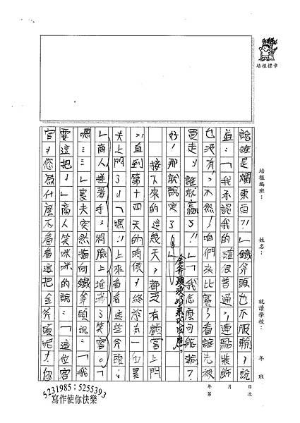 100WA102江宜潔 (2).jpg