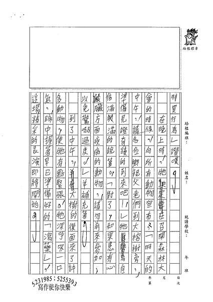 100WA102張元騰 (2).jpg