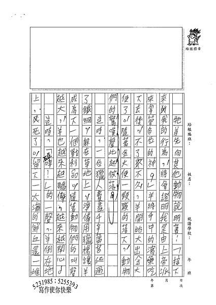 100WA102張元騰 (3).jpg